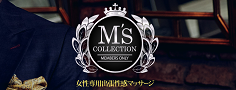M's  Collection|女性向け風俗店