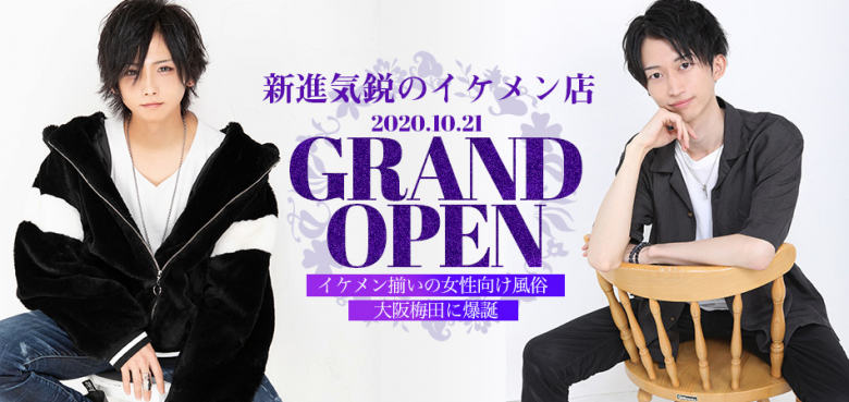 【OPEN記念】3000円引きクーポン発行【Another Dich】