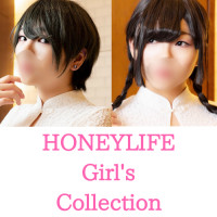 HONEYLIFE Girl's Collection
